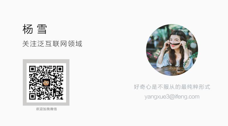 搜狗与中国网球公开赛达成战略合作 中网赛事将实现实时翻译
