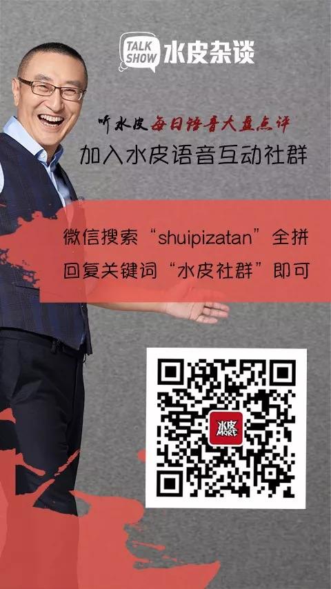 郭鹤年如今已成为北京最大的包租公, 在北京的国贸商圈拥有110万平米