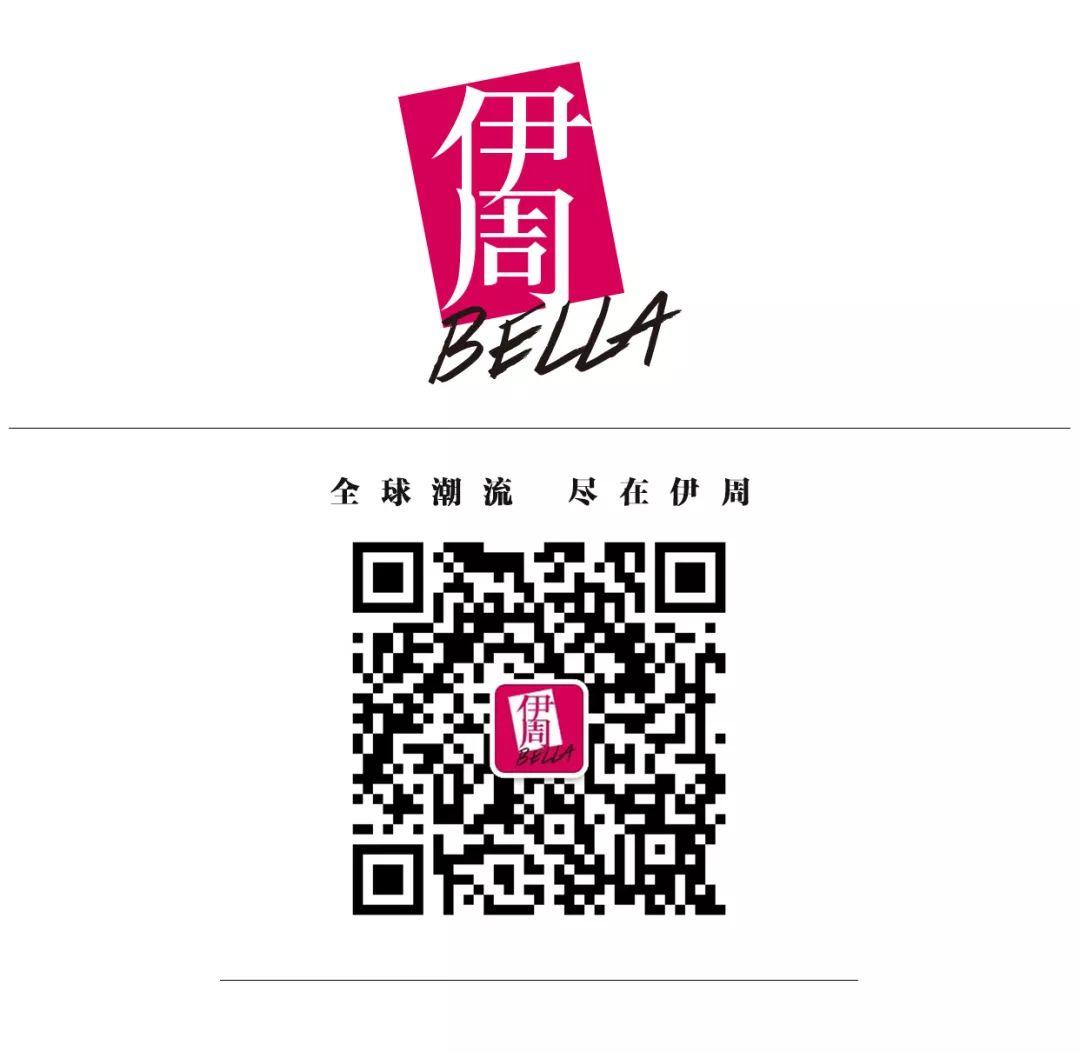 今日热点:金庸去世;吴亦凡成为LV品牌代言人......
